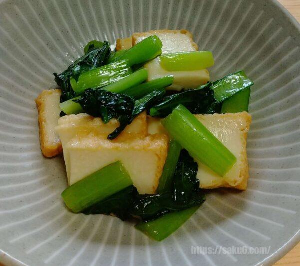 小松菜の厚揚げ炒め